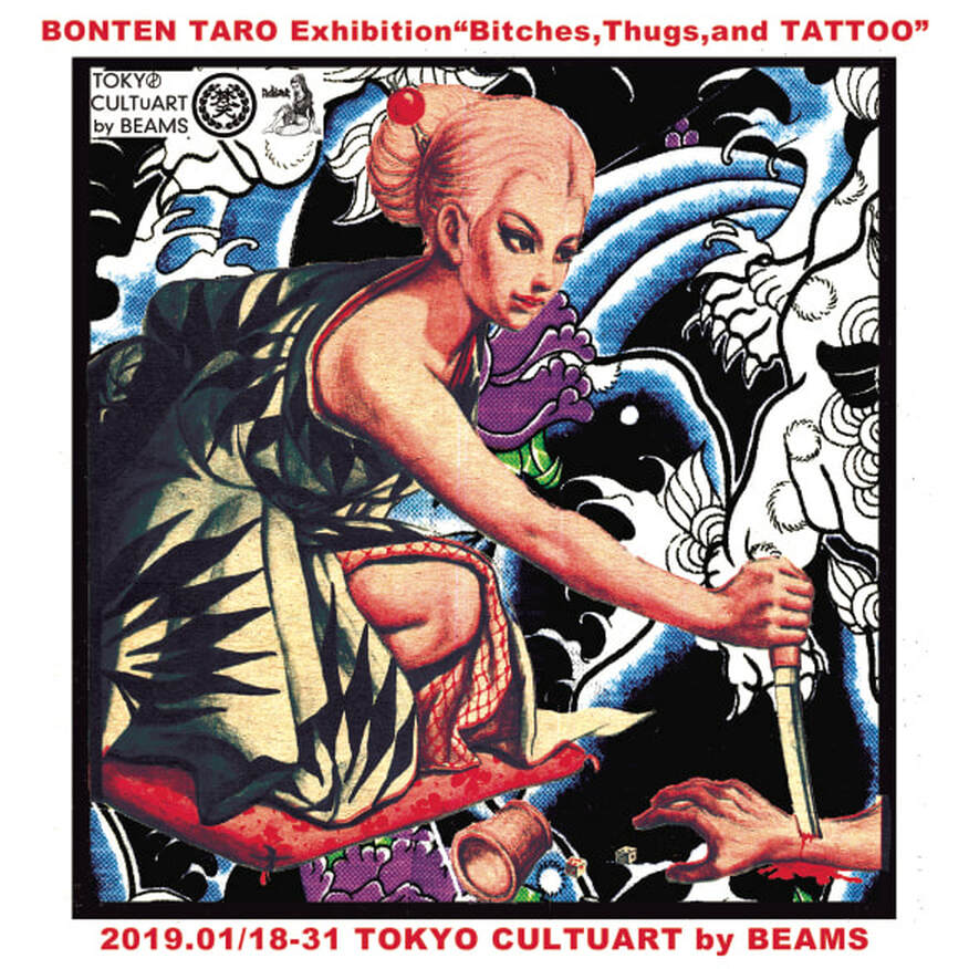 Beams Japan X Bonten Taro Gekiga Works Collaboration- exhibition, books,  and goods at Beams Japan Flagship store , Culture art, 4th floor, Shinjuku  18th ...